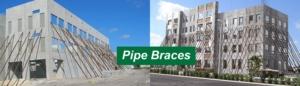 tilt-up-bracing-pipe-precast-wall-braces